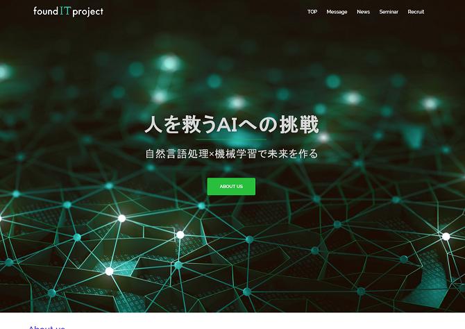founditproject